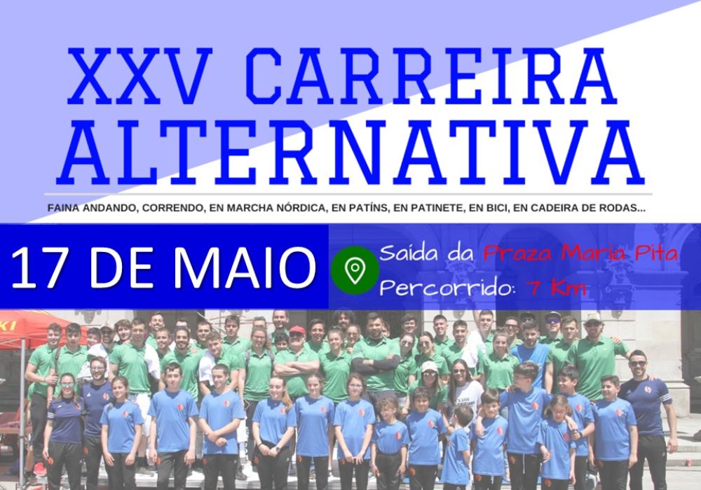 xxv-edicion-da-carreira-alternativa-a-coruna-2020-