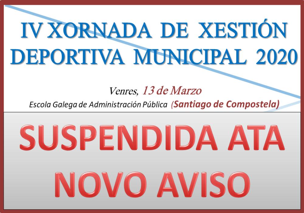 iv-xornada-de-xestion-deportiva-municipal