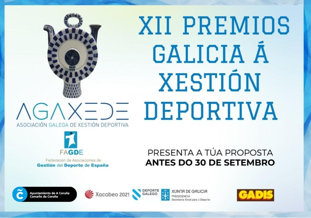 -abrese-o-prazo-de-inscricion-para-os-xii-premios-galicia-a-xestion-deportiva
