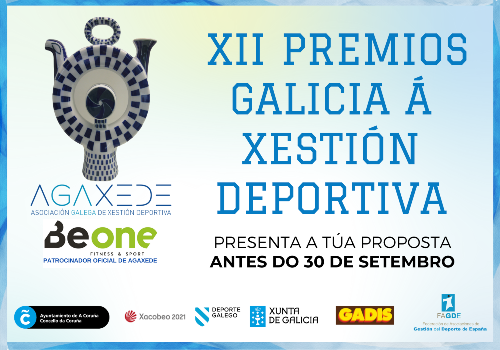 continua-aberto-o-prazo-de-inscricion-para-os-xii-premios-galicia-a-xestion-deportiva
