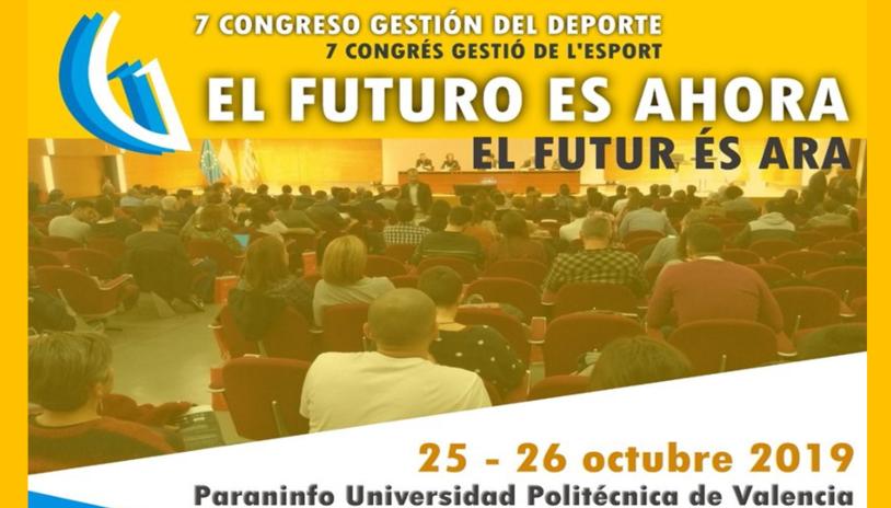 vii-congreso-de-gestion-del-deporte-de-valencia-2019